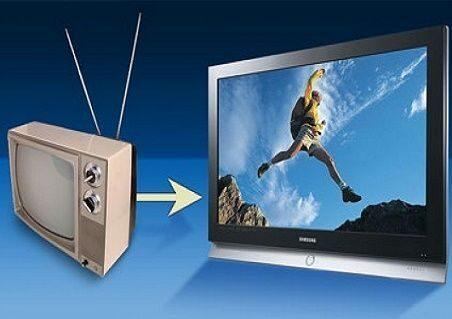Удобно владельцам старых телевизоров